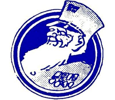 chelsea_logo_1905.jpg
